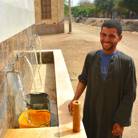 Water Treatment Unit #50 in Egypt.